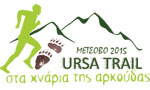 Metsovo Ursa Trail Race
