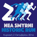 Nea Smyrni Historic Run