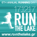 Run the Lake