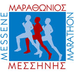 Messini Marathon